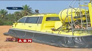 Hovercraft facility to be available at RK Beach from March - netivaarthalu.com
