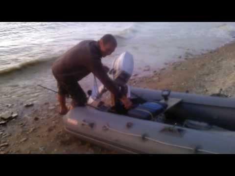 лодка завести видео