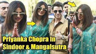 Priyanka Chopra Mangalsutra Online - Deepika Padukone Age