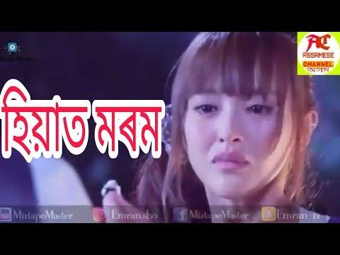 Hiyat Morom gulab | Priyanka bharali | Assamese new video song | Korean version | ASSAMESE CHANNEL #1