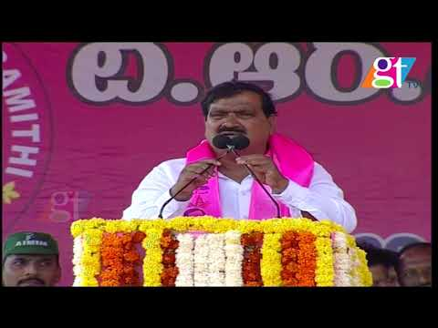 Minister Mahendar Reddy Speech At Tandur Public Meeting | Telangana Elections || Great Telangana TV