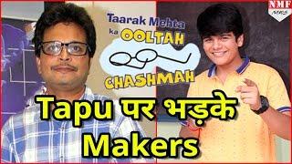 Tapu पर भड़के Taarka Mehta के Makers, Unprofessional होने का लगाया आरोप