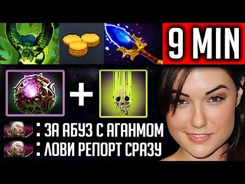 УЛЬТ БЕЗ КД + ОКТАРИН ВЫСОСАЛ ВРАГОВ НАСУХО | DOTA 2