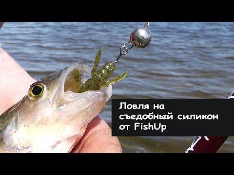 ловля рыбы на силиконового рака