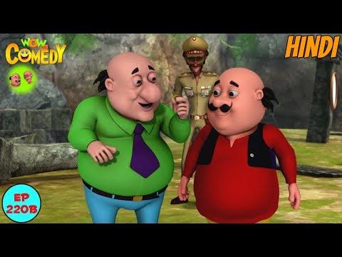 Jadoogar Joker - Motu Patlu in Hindi - 3D Animated cartoon series for kids - As on Nick thumbnail