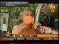 Hiru TV News 9.55 PM 01-05-2020