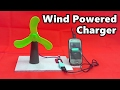 How to Make a Wind Powered(Free Energy) USB Mobile Charger