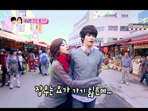 WooJung Couple
