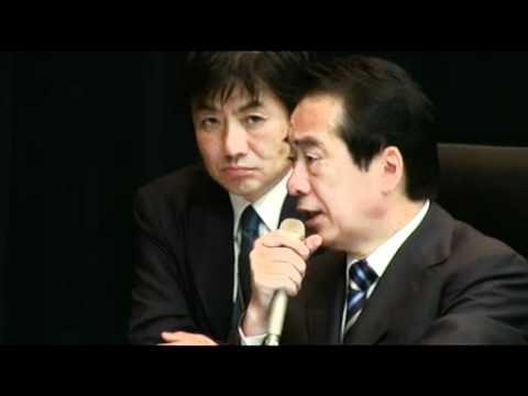 5.28国会事故調 第16回委員会「参考人・菅直人」