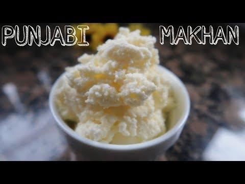 At Home Easy Punjabi Makhan/Butter Recipe || Simorcancook