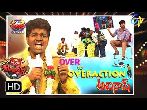 Extra Jabardasth|23rd  March 2018  | Full Episode | ETV Telugu thumbnail