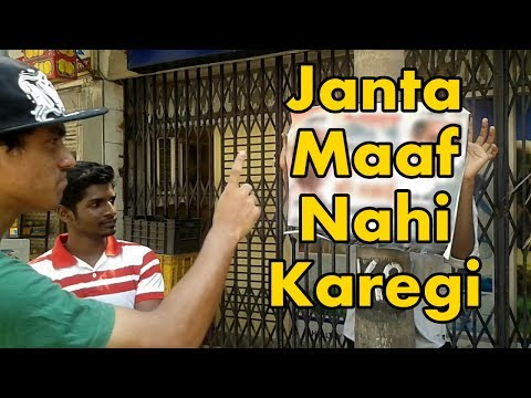 Janta Maaf nahi Karegi Prank - Public Harassment (#NarendraModi BJP-ad Campaign)