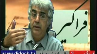 برنامه ی  فراگیر: معرفی کتاب پیرامون خودمداری ایرانیان