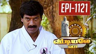 Self Defense Technique when attacked from behind|Vidiyale Vaa| Epi 1121|Tharkappu Kalai|Kalaignar TV