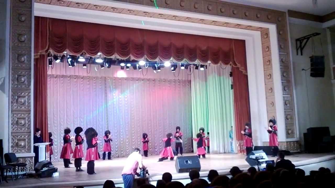 Image result for Самый зажигательный Абхазский танец Images