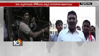 Ramagundam Municipal Officials Removed Street Vendor Sheds | Peddapalli