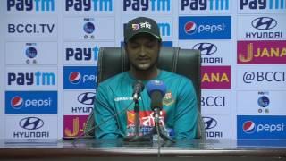 Shakib Al hasan Press Conference (Hyederabad Test day 3)