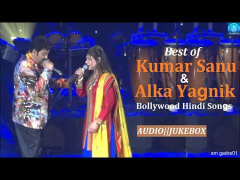 Forever Gold  Kumar Sanu & Alka Yagnik Bollywood Hindi Songs Jukebox Songs