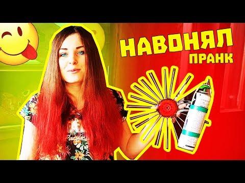 СПИННЕР ЁЖИК СДЕЛАЛ ВОНЮЧИЙ ПРАНК НАД ПАРНЕМ / Техно Пранк!