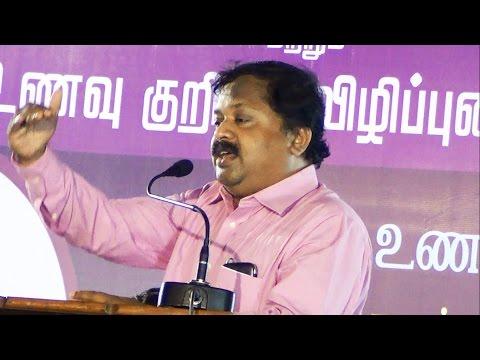 Dr. Ku.Sivaraman's Tamil Speech on Millet & Ancient Food of Tamilnadu (Part 1 / 4)