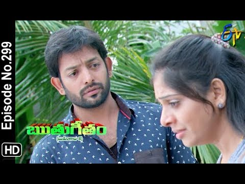Ruthugeetham (Ruthuragalu-2) | 18th September 2018 | Full Episode No 299 | ETV Telugu