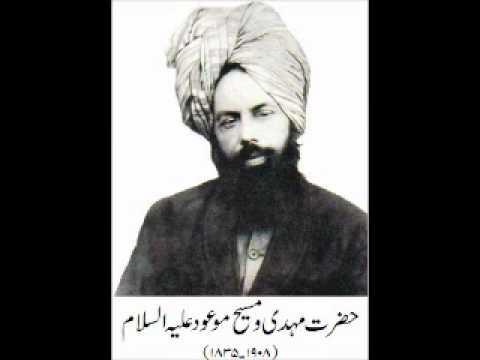 Hazrat Mirza Ghulam Ahmad(AS) Qadiani k baad Mujadid(Ahmadiyya)