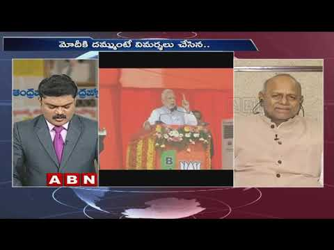 Discussion On PM Modi Comments on KCR | PM Modi Vs KCR | Telangana 2018 | Public Point |  Part 1