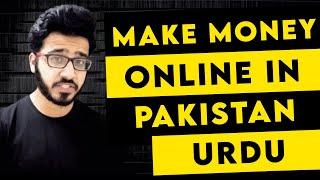 6 Best Ways To Earn Money Online In Pakistan 2018 - Urdu | Hindi