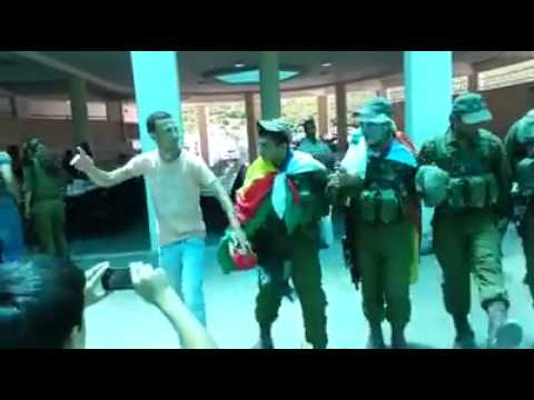Druze (Israeli Arab) IDF soldiers dance for their feast (Israeli army Israel Defense Forces)