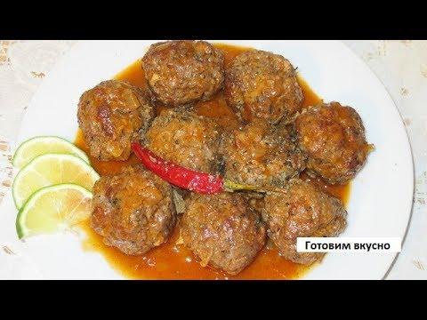 Рыза кюфта. Азербайджанская кухня. Rıza küftə. Azərbaycan mətbəxi