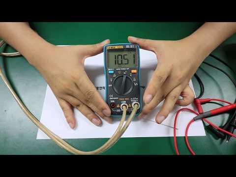 뮐러 멀티미터 사용기 MUELLER 3202 Multimeter