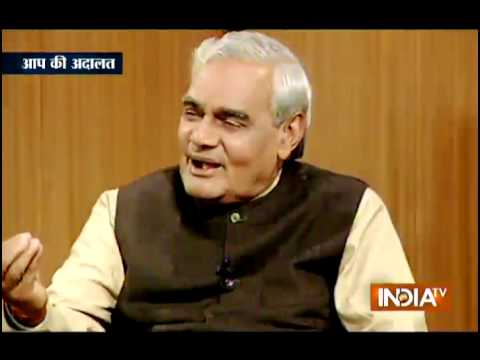 Special Moments Of Atal Bihari Vajpayee From Aap Ki Adalat - India Tv video