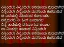 Ninnindale - Kannada Karaoke with Lyrics