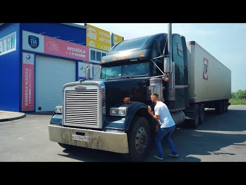 ЧТО у него В КАБИНЕ ? ОБЗОР Freightliner Classic - Американский грузовик изнутри