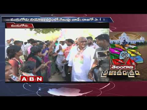 Congress leader Komatireddy Rajagopal Reddy Election Campaign in Mungode