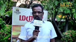 Marimuthu At Marudhu Movie Press Meet