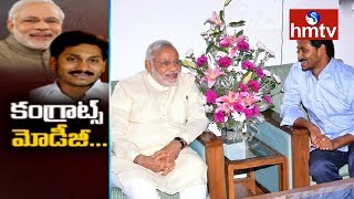 YS Jagan Meets Modi | LIVE Updates From Delhi | hmtv