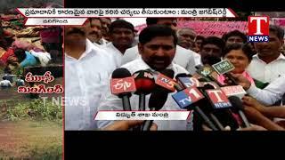 Minister Jagadish reddy speaks to media over Tractor Accident  Telugu