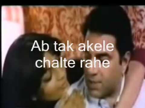 Hum Bewafa Hargis Na They Karaoke & Lyrics