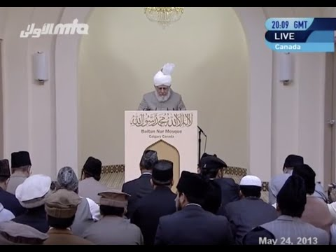 Urdu Khutba Juma 24th May 2013: Khilafat-e-Ahmadiyya - The second manifestation of God