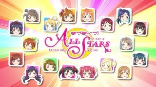 「ラブライブ!スクールアイドルフェスティバルALL STARS」スペシャルボイスPV vol.2