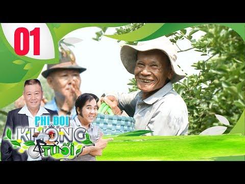 PHI ĐỘI KHÔNG TUỔI | TẬP 1 | Vũ Thanh-Bạch Long về Long An đổ bánh xèo & học bí quyết sống vui khỏe