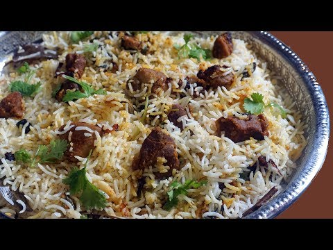 Mutton Biryani Recipe | Hyderabadi Mutton Biryani | Lamb Biryani