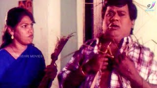 Senthil Rare Comedy | Tamil Super Comedy Scenes | En Mamanakku Nalla Manasu Full Comedy