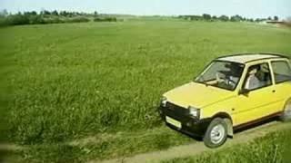Тихий Джа - Машина