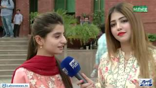 Bhoojo to Jeeto Episode 150 (University Of Central Punjab) - Part 01