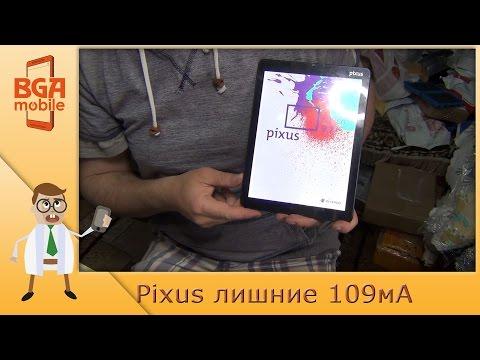 Планшет Pixus потребление 109мА...