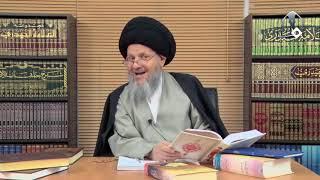 هل يوجد لتعدد الزوجات أصل قرآني ؟ (2) | السيد كمال الحيدري