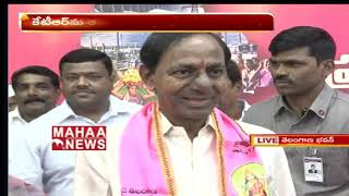 KCR Promises to TRS Party Followers | KTR appointed as Working President | Updates