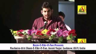 Aisa kirdar Likh rahe hain hum || Prakhar Malviya Kanha in Bazm e Fikr o Fun Mushaira 2018 Lucknow